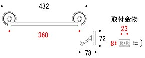 タオルハンガー・タオル掛け・タオルレール・タオルバー:g-6g4083k2