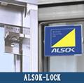 alsok-lock