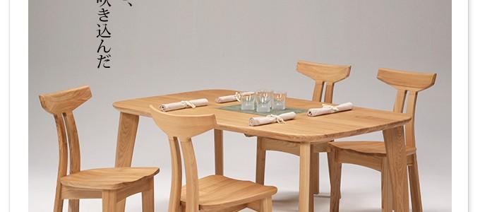 テーブル ダイニングテーブル 食卓 食堂テーブル 机