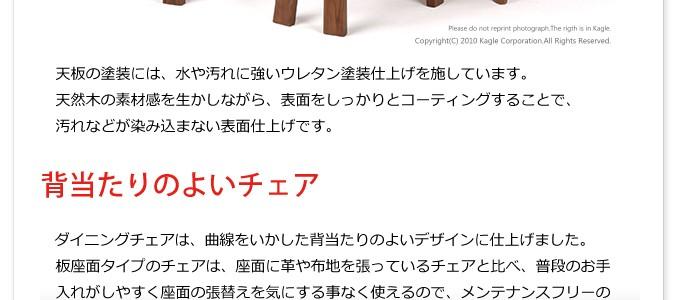 木製チェア 木製椅子 木製いす 食椅子