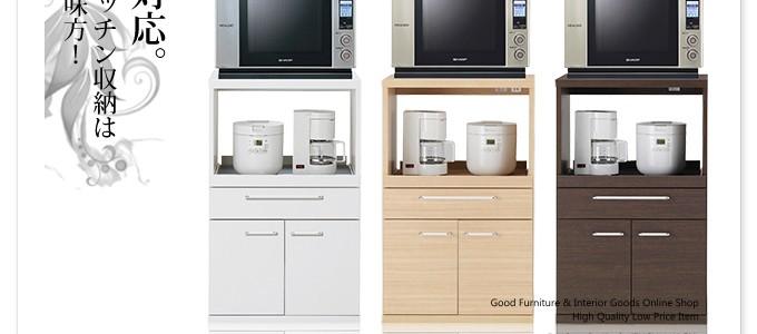 レンジ置き レンジ収納 家電収納 キッチン収納 食器棚