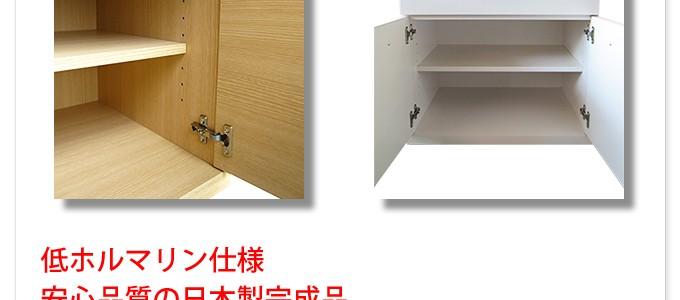 食器棚 食器収納 食器戸棚 キッチン 戸棚