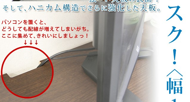 パソコンデスク パソコンテーブル PCデスク