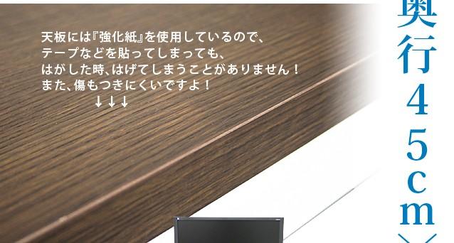 パソコンデスク PCデスク パソコンテーブル