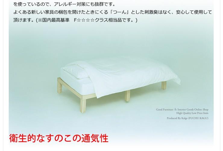 ベッド ベット bed すのこ スノコ スノコベッド すのこベッド 脚付き