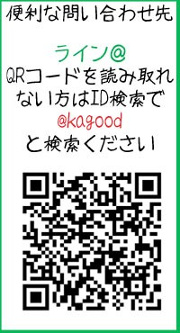 東京都品川区武蔵小山の家具屋 インテリアショップ