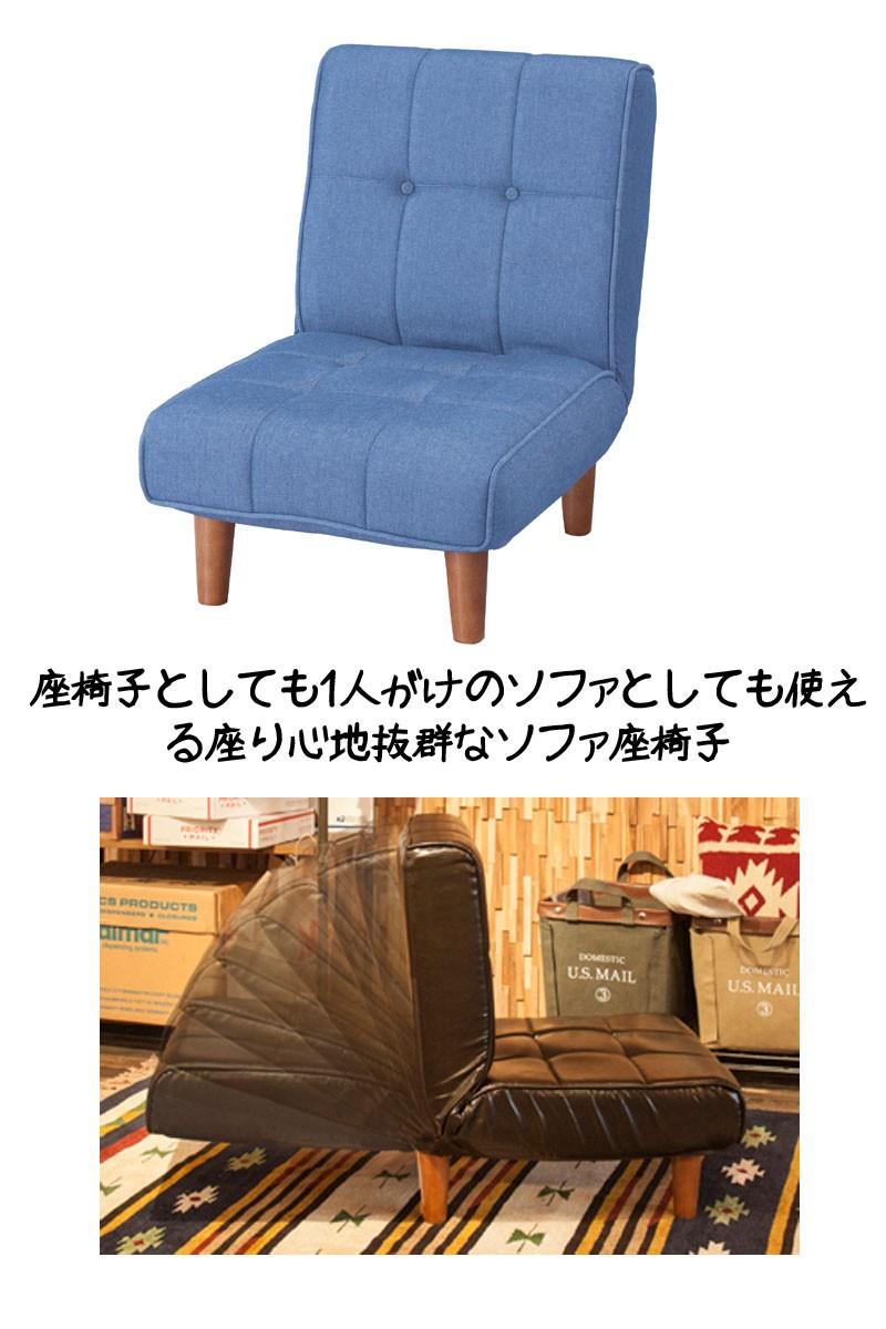 コンパクトポケット座椅子 小さめでも座り心地にこだわった 座椅子