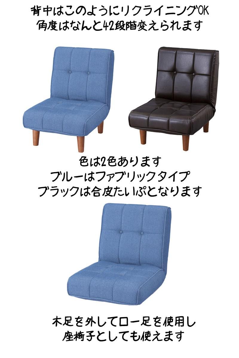 コンパクトポケット座椅子 小さめでも座り心地にこだわった座椅子