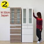 食器棚 キッチンボード 50幅 幅50cm 奥行43.2cm 高さ179cm 木製 キッチン収納