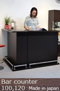 バーカウンター バーカウンター テーブル 幅100 ホームバー ハイカウンター 完成品 日本製