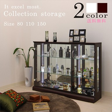 コレクションケース コレクションボード キュリオケース ディスプレイ 飾り棚 幅110cm 木製 背面鏡貼り 完成品 LED