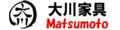 大川家具Matsumoto Yahoo!店