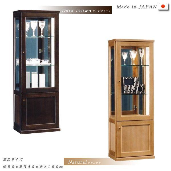 木製コレクションケース ミドルタイプキャビネット ガラスディスプレイラック
