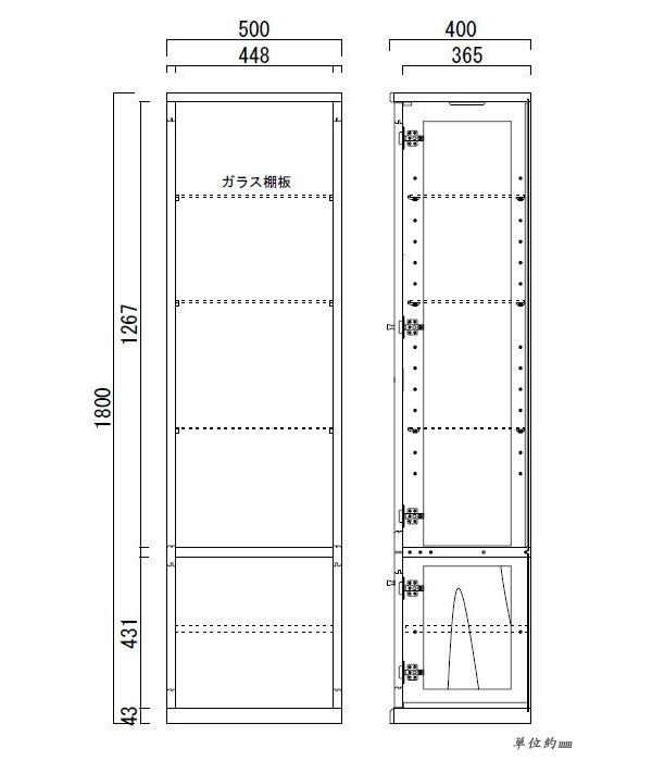 木製コレクションケース ハイタイプキャビネット ガラスディスプレイラック