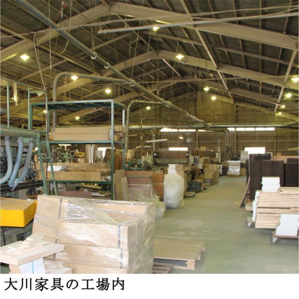 日本製 激安 家具