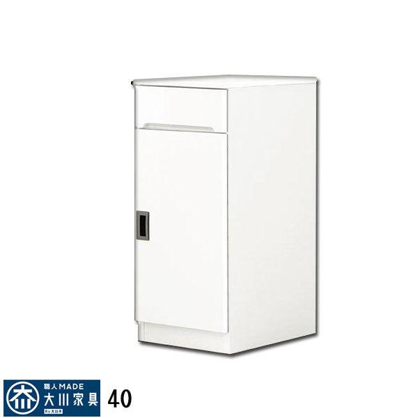 すきま収納 スリム収納 すきま家具 40幅 40cm 隙間収納 隙間家具 完成品 日本製 木製 送料無料 デザイン重視 センチ インテリア SALE セール アウトレット価格並
