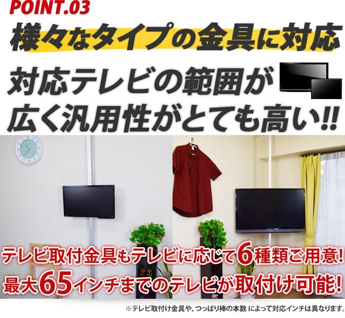 汎用モデルで幅広いテレビに取り付け可能。