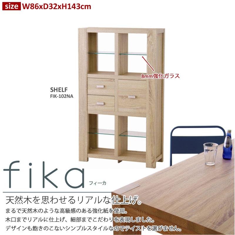 FIK-102NA シェルフ