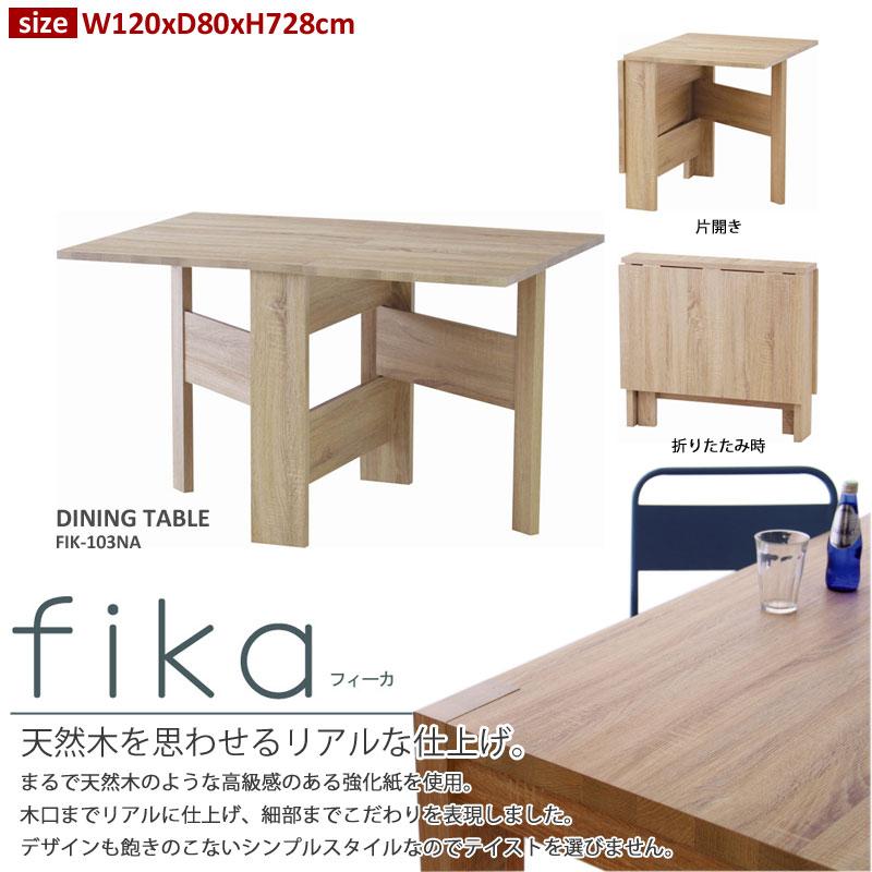 Azumaya FIK-103NA(フィーカ)折りたたみテーブル 東谷