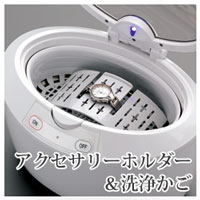 TWINBIRD(ツインバード)製 超音波洗浄器[ホワイト(白)] EC-4518W
