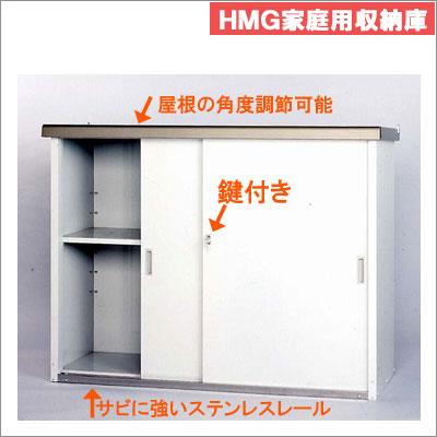 小型収納庫 HMG1310 アイボリー