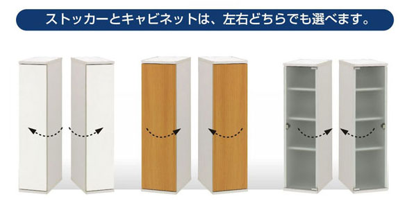 スレンダー すきま収納 キャビネット(ガラス扉付) 9025 幅25cm 白