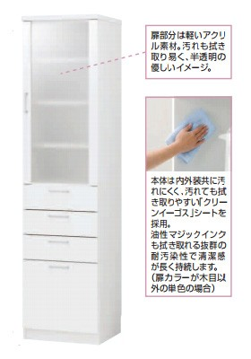 隙間収納 すきま家具 食器棚 ストッカー スリムすきまくん