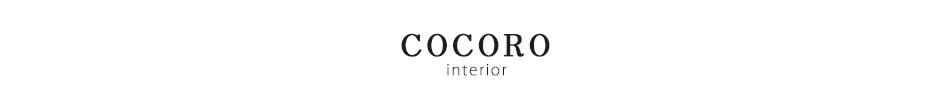 家具の大使館cocoro通販