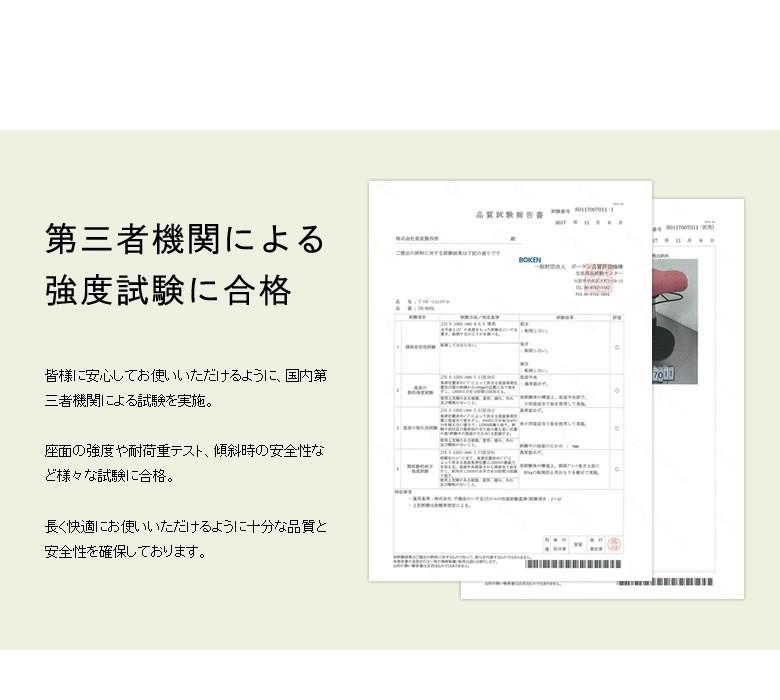 プロポーションスツール ロータイプ CH-800L