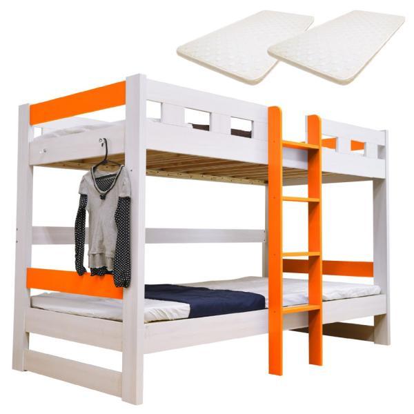 二段ベッド 2段ベッド ロータイプ2段ベッド ローシェンEX2-ART(パームマット付き)|kagu-try|13