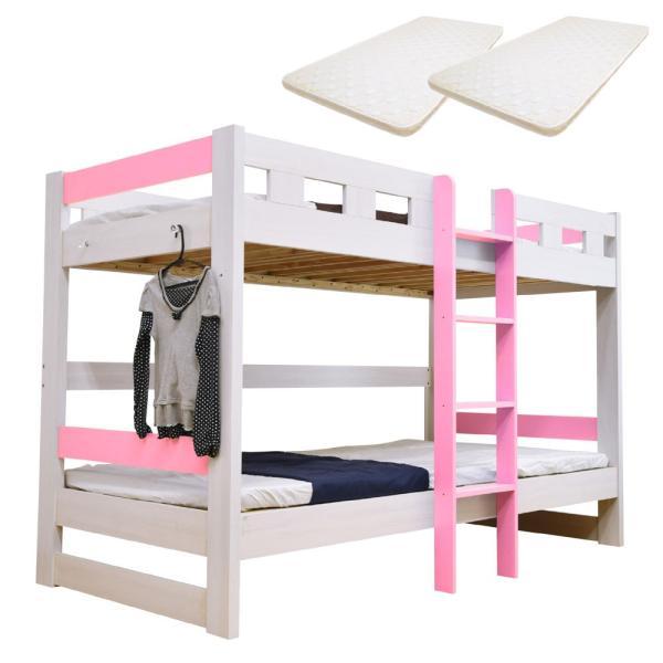 二段ベッド 2段ベッド ロータイプ2段ベッド ローシェンEX2-ART(パームマット付き)|kagu-try|15