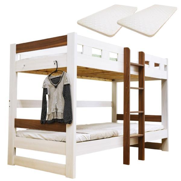 二段ベッド 2段ベッド ロータイプ2段ベッド ローシェンEX2-ART(パームマット付き)|kagu-try|16