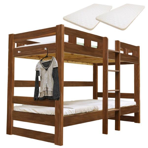 二段ベッド 2段ベッド ロータイプ2段ベッド ローシェンEX2-ART(パームマット付き)|kagu-try|17