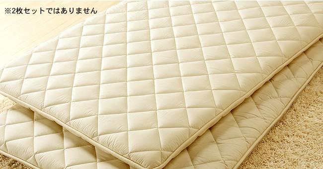 マット_2段ベッド・3段ベッド専用マット_03