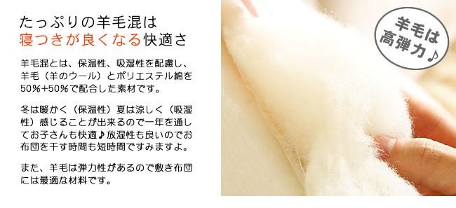 マット_2段ベッド・3段ベッド専用マット_15
