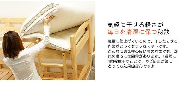 マット_2段ベッド・3段ベッド専用マット_16