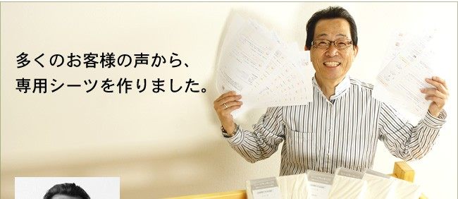 敷き布団シーツ_2段_3段ベッド専用シーツ_09