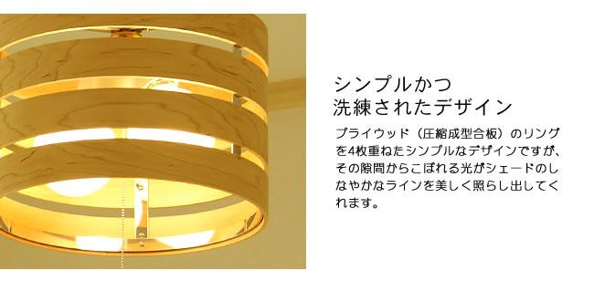 雑貨_天井照明・ペンダントライトMercury(マーキュリー)Lサイズ-04