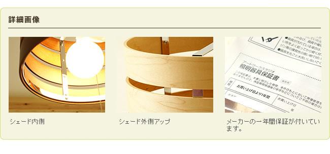 雑貨_天井照明・ペンダントライトMercury(マーキュリー)Lサイズ-06