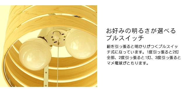雑貨_天井照明・ペンダントライトMercury(マーキュリー)Lサイズ-08