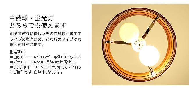 雑貨_天井照明・ペンダントライトMercury(マーキュリー)Lサイズ-09