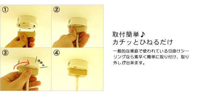 雑貨_天井照明・ペンダントライトMercury(マーキュリー)Lサイズ-10