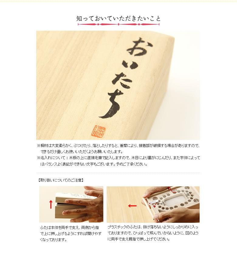 おいたちの小箱ユキちゃん09