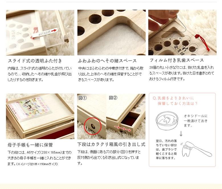 おいたちの小箱ユキちゃん06