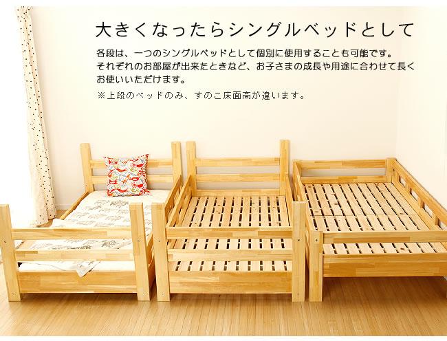 コンパクトで頑丈な三段ベッド08