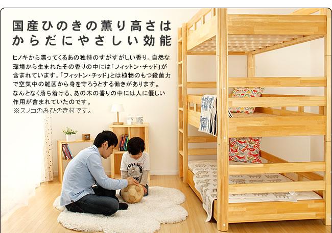 コンパクトで頑丈な三段ベッド19