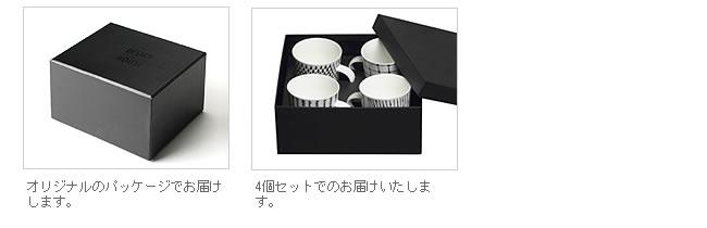 マグカップ_デザインハウスストックホルム_bonomagsハンドル付_11