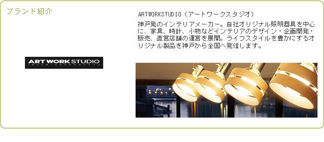 雑貨_天井照明・ペンダントライトMercury(マーキュリー)Lサイズ-03