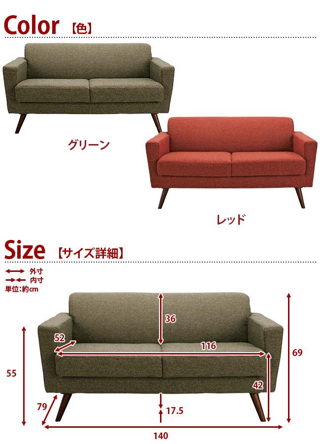 2Pソファー バーナル 二人掛けソファ ルンバブル家具
