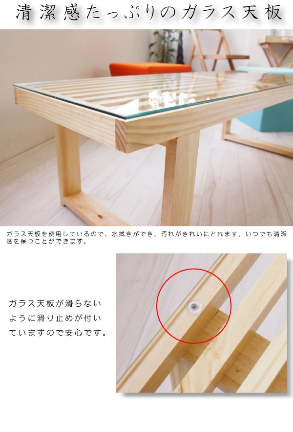 ガラステーブル シンプル おしゃれ 送料無料